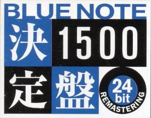BN1500-24bit-logo
