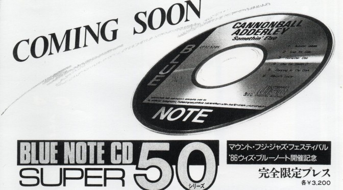 198606 – Blue Note CD Super 50 series