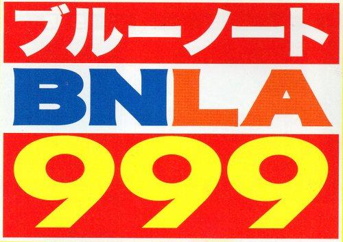 BNLA999-logo