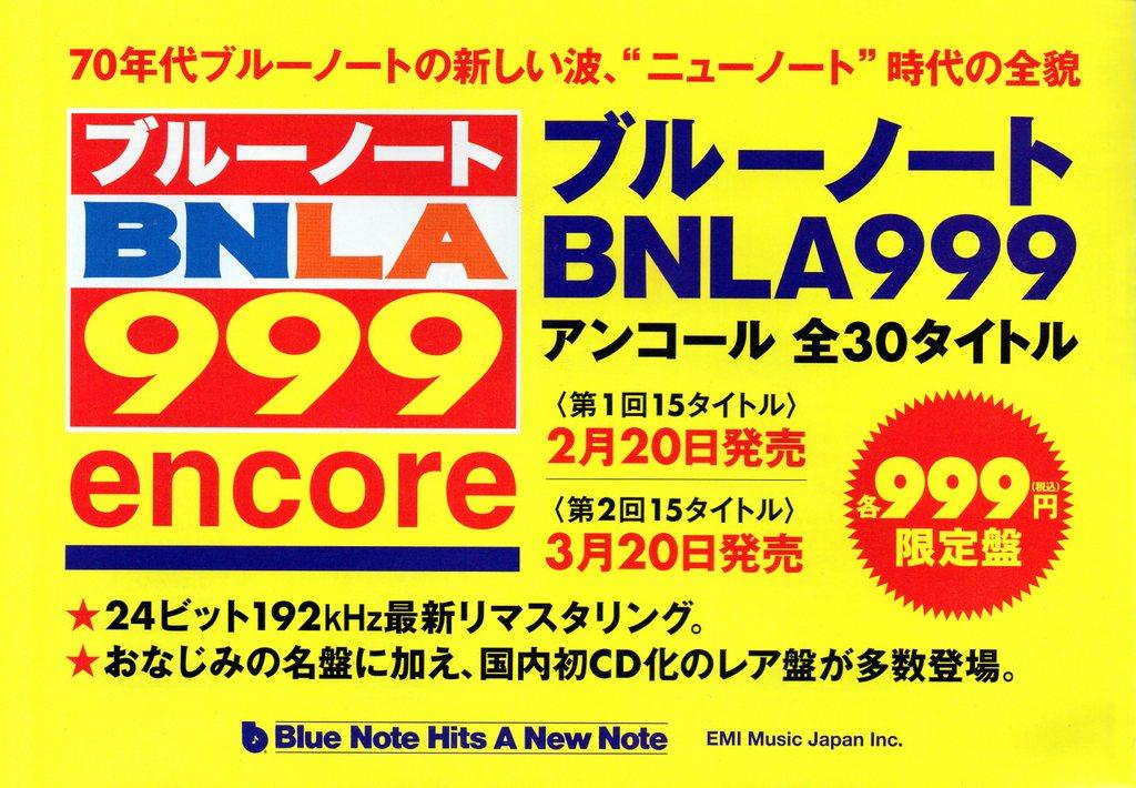 BNLA999encore