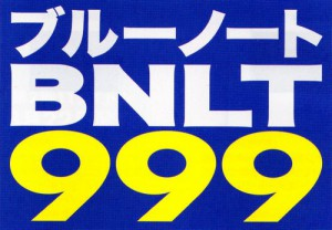 BNLT999-logo