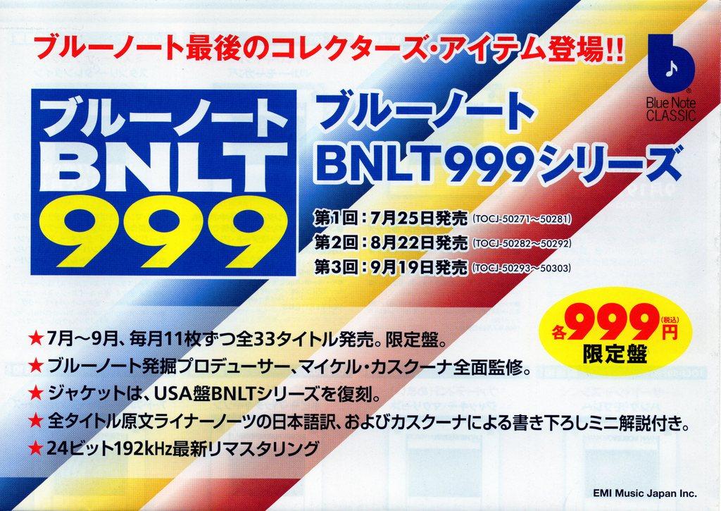 BNLT999series