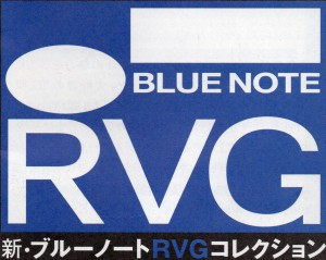 Blue Note RVG Collection