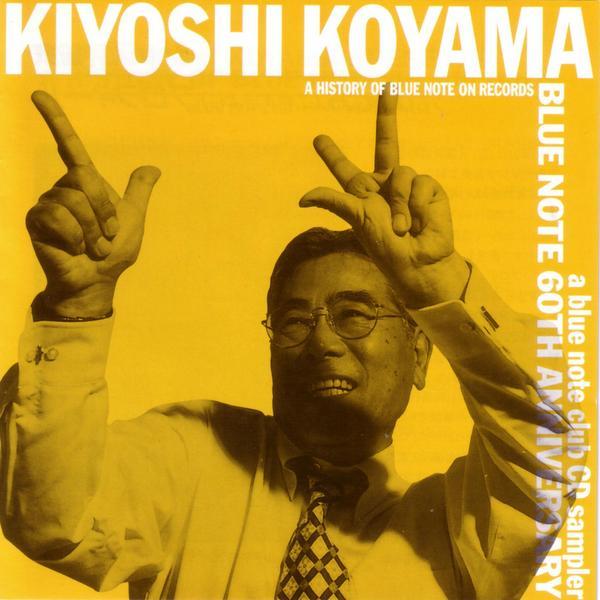 Kiyoshi Koyama - A History Of Blue Note Records