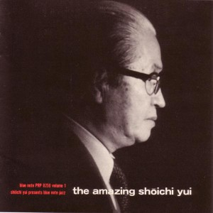The Amazing Shoichi Yui Volume 1