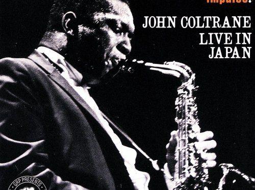 コルトレーン御一行・日本滞在記「Live In Japan(1966)」