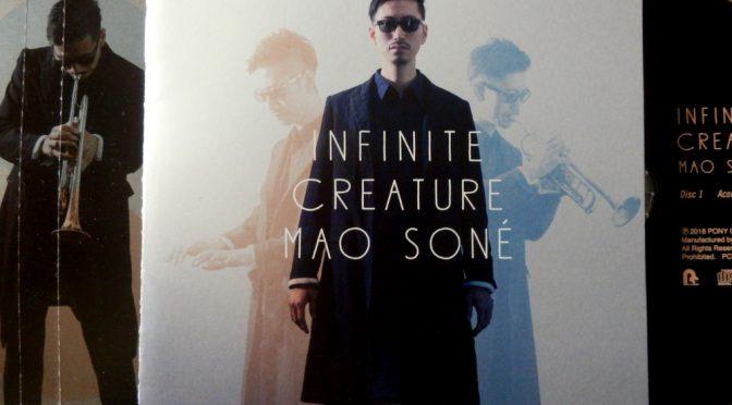 トランペットとピアノの二刀流「曽根麻央 – Infinite Creature」 2018