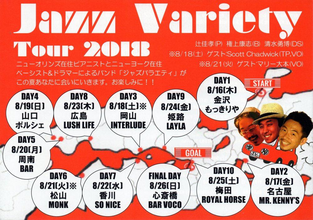 Jazz Variety Tour 2018
