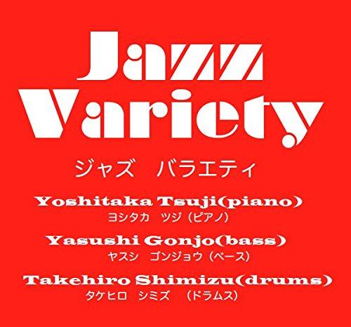 Jazz Variety / ジャズバラエティ